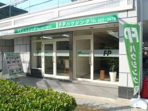 FP事務所(2