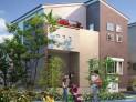 茨木市真砂1丁目 建築条件付売土地
