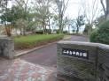 茨木市山手台2丁目 陽和台第3住宅 980万円(税込)