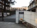 茨木市奈良町 中古マンション パレス茨木