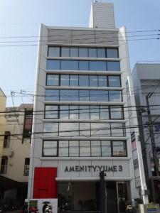 茨木市中穂積1丁目 事務所 家賃8.6万円
