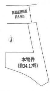 太田一丁目17-20