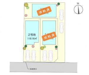 大手町区画図2