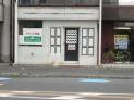 茨木市中穂積1丁目店舗事務所