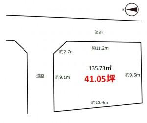 三島丘56-3図面